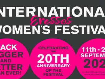Φεστιβάλ Γυναικών Λέσβος