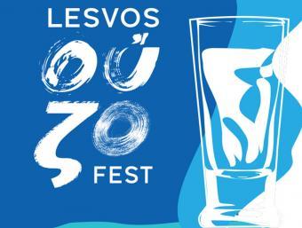 Ouzo Fest