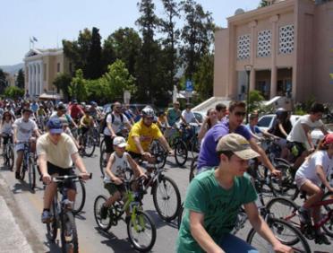 Ποδήλατα Μυτιλήνη